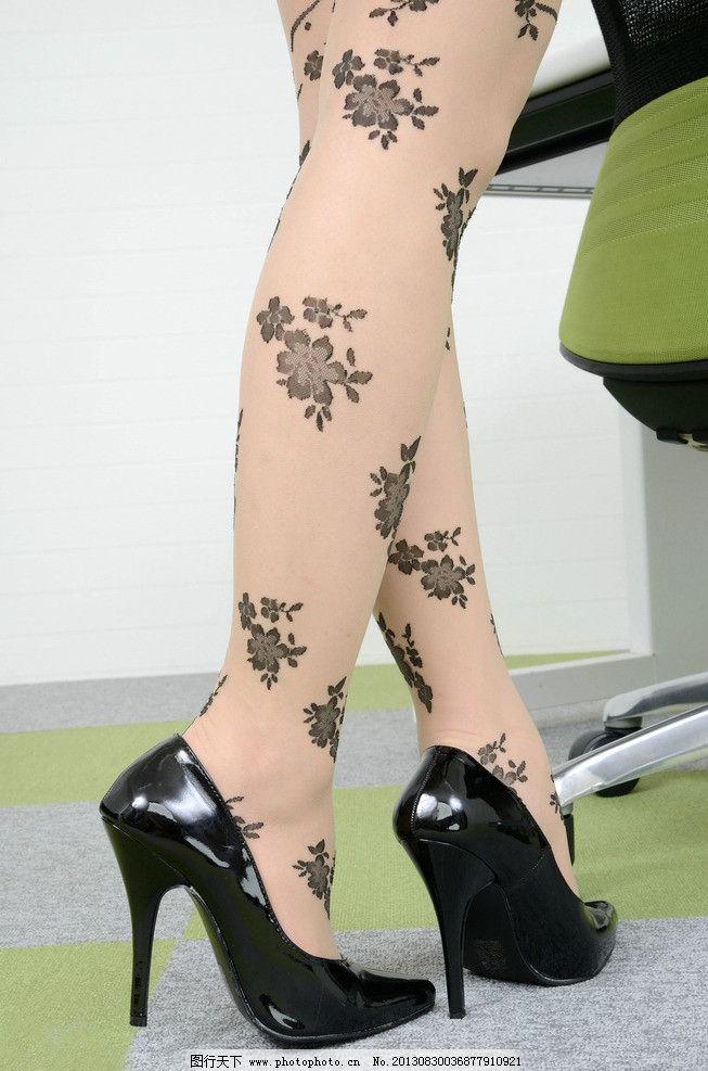 性感美腿 美女 丝袜 可爱 印花丝袜 模特 腿模 性感 修长 高跟鞋 丝袜