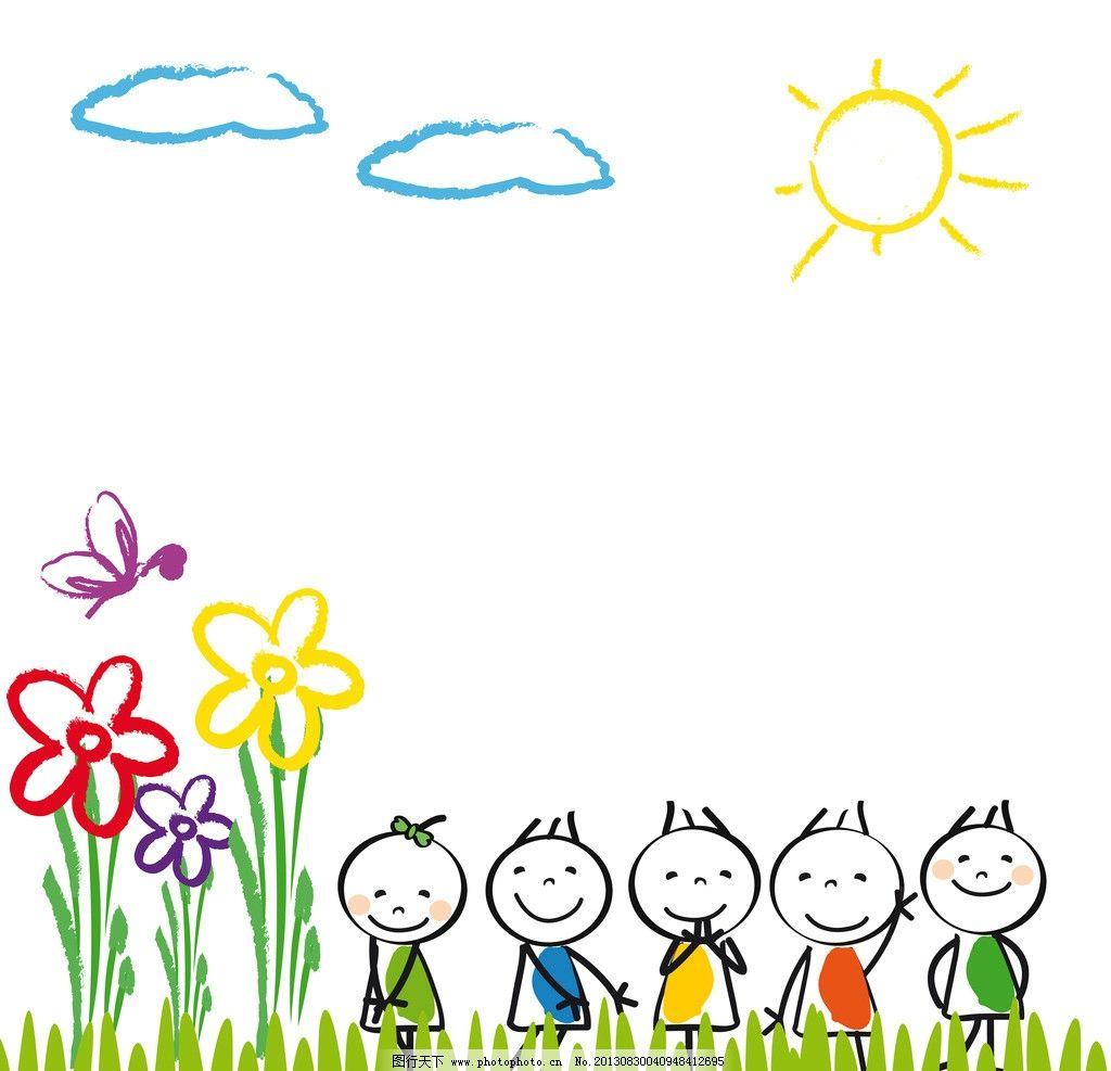 手绘图片,包括卡通动画图片 手绘,手绘简单可爱卡通图片,卡通动画植物