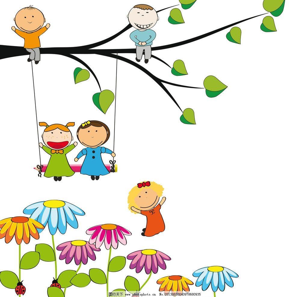 多媒体动画 flash动画 动画素材  手绘卡通人物 儿童 小孩 孩子 玩耍