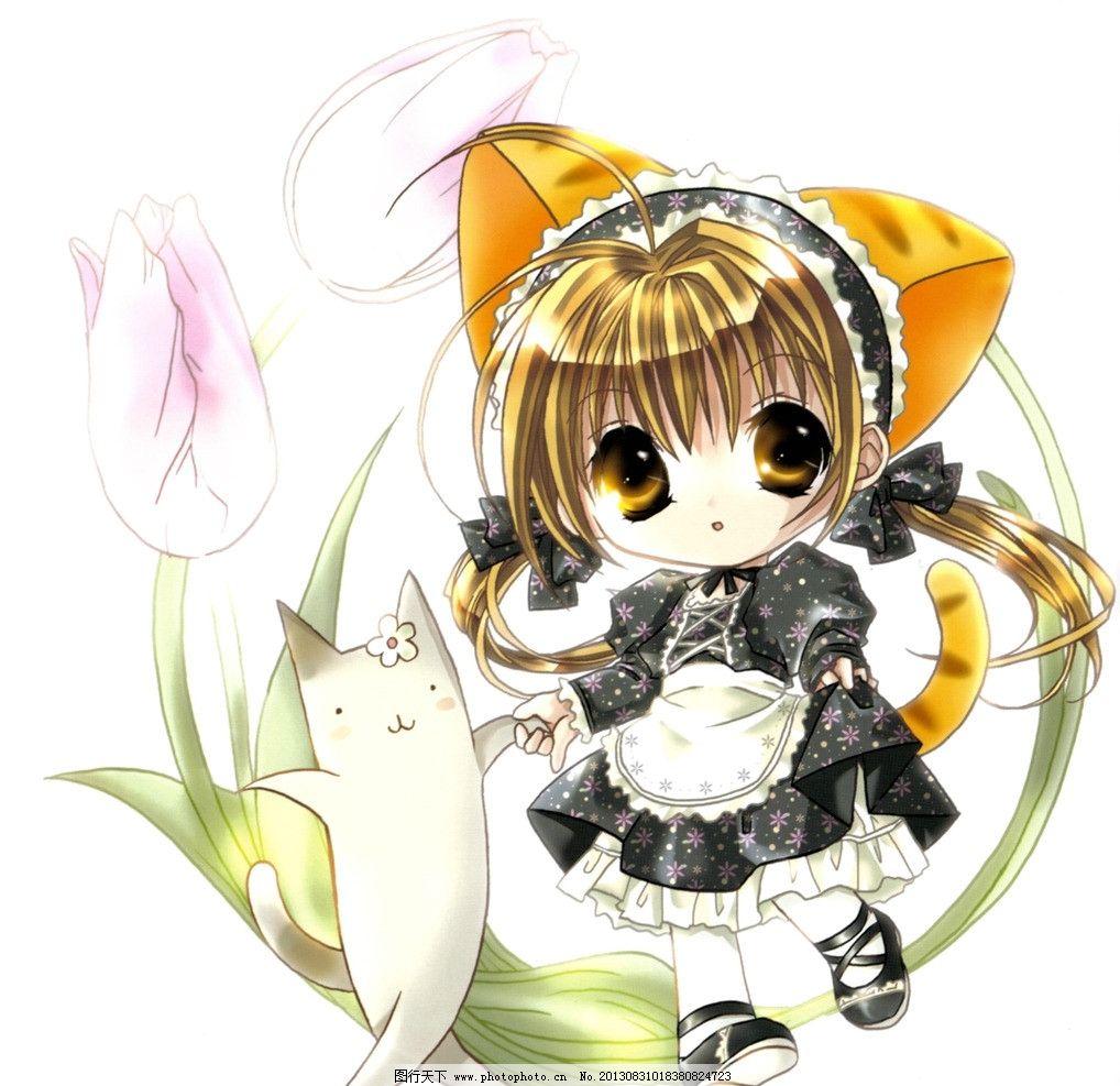 动漫人物 动漫 卡通 女孩 美女 可爱 q版 耳朵 猫咪 尾巴 老虎 动漫