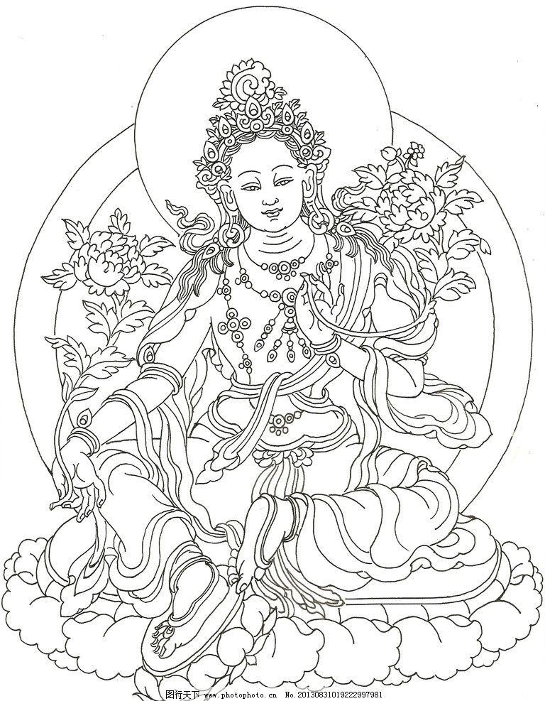 佛教��.d9�c9��i)�aj_菩萨 佛像 线描 线稿 佛教 矢量