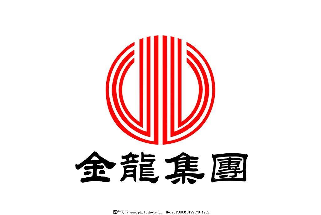 金龙标志 金龙铜管 铜管标志 铜管企业标志 企业logo标志 标识标志