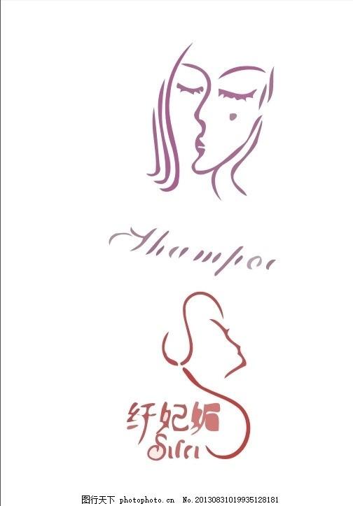 手绘logo表情包头像