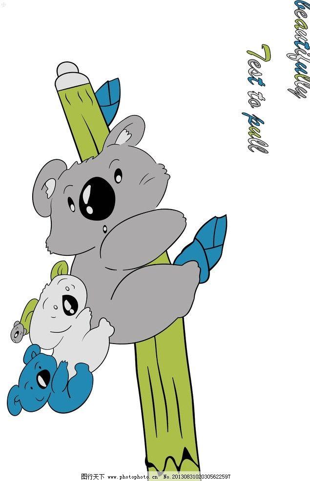 面料设计 卡通动物图片