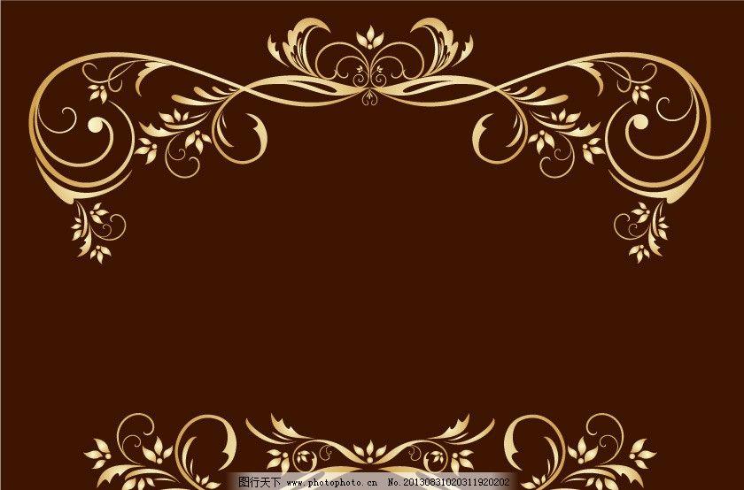 欧式边框 欧式 花边 边框 花框 欧式花边 欧式花框 花纹花边 底纹边