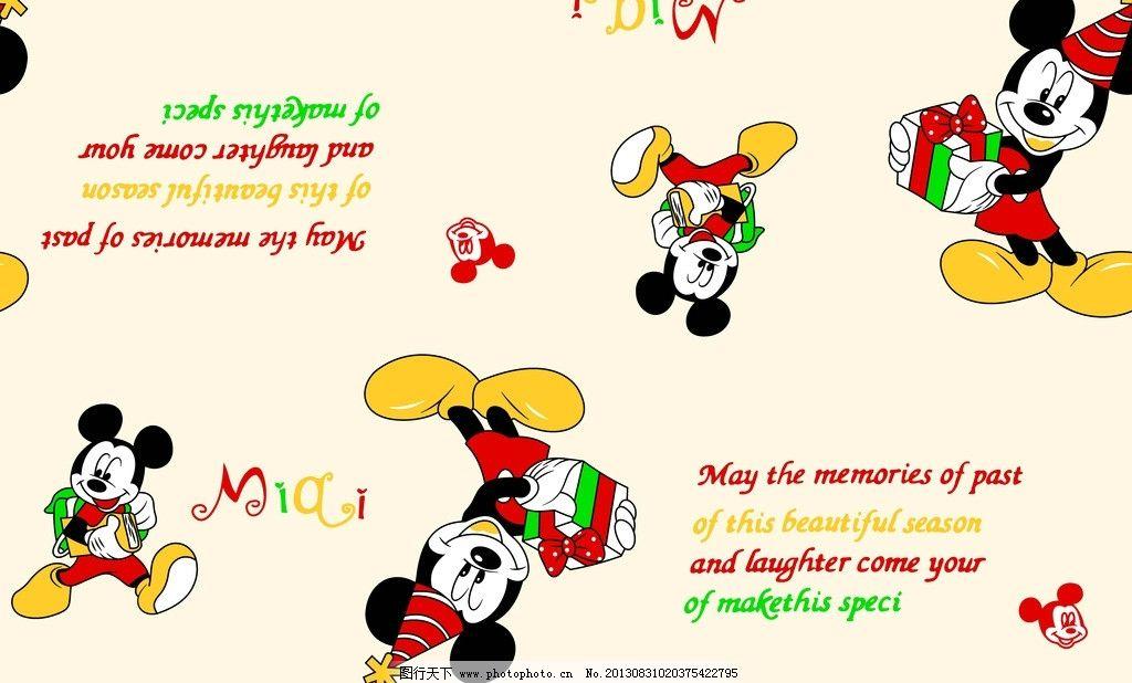 面料设计 卡通动物 宠物 墙纸设计 现代卡通 卡通图案 米奇 花边花纹