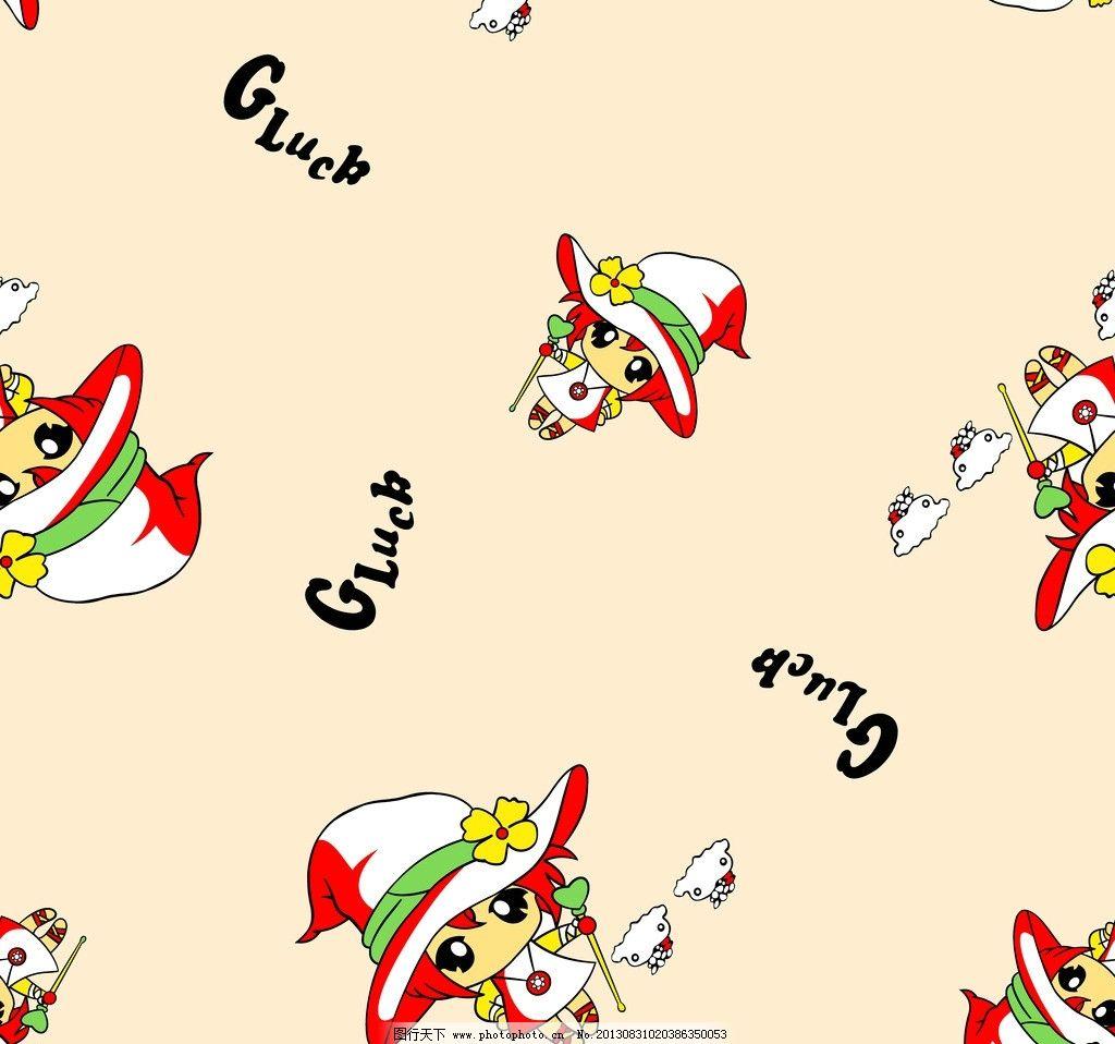 幼儿园卡通动物主题边框设计