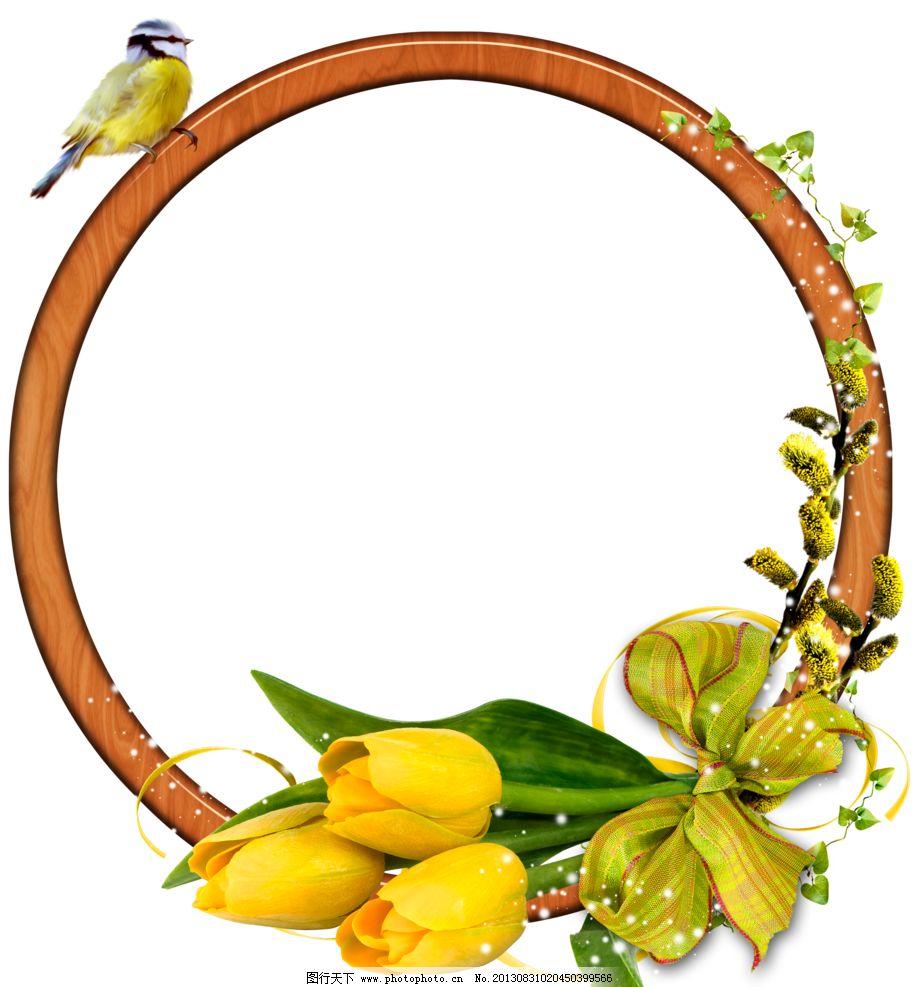 花样相框 png 免抠图 框架 鸟 郁金香 叶子 边框相框 底纹边框 设计