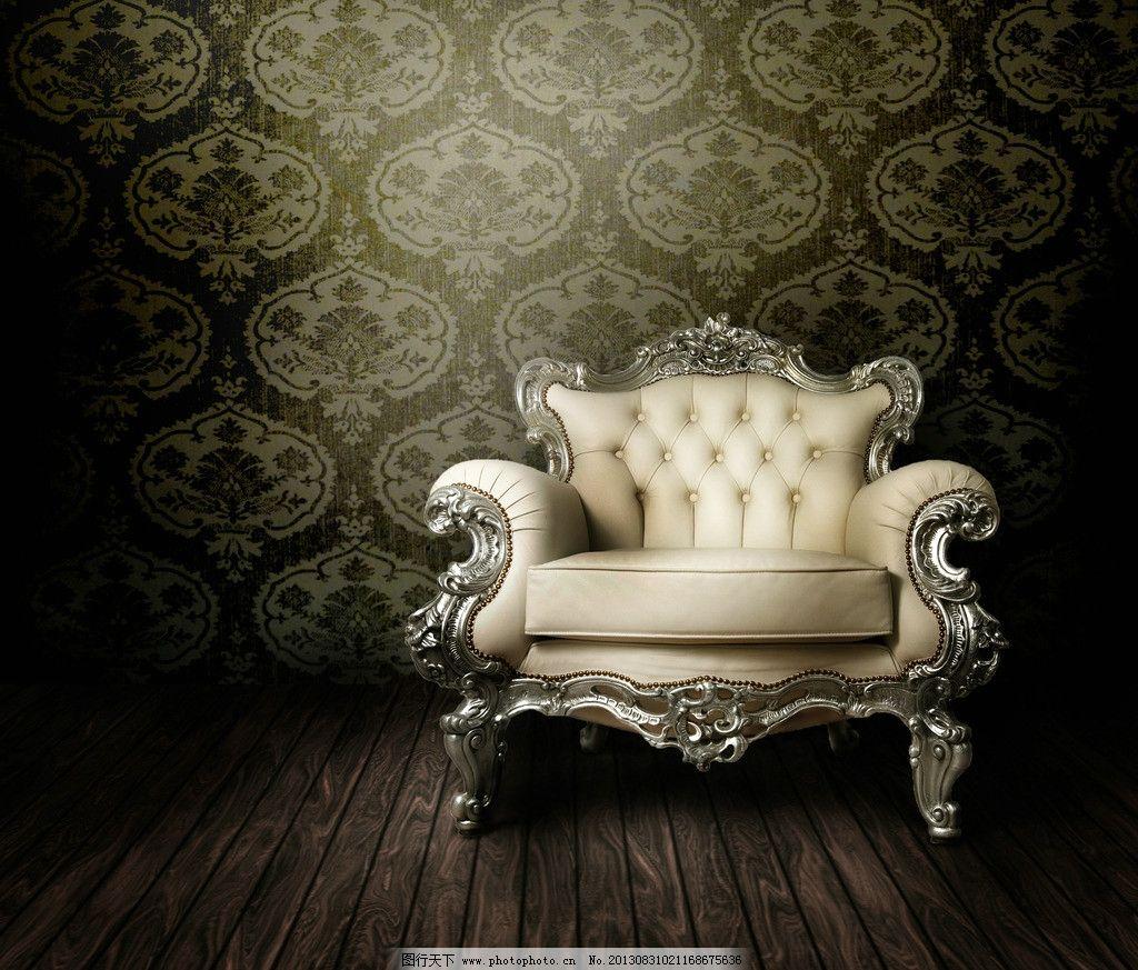沙发宝座 沙发 宝座 壁纸 欧式家具 木地板 欧式花纹 3d作品 3d设计