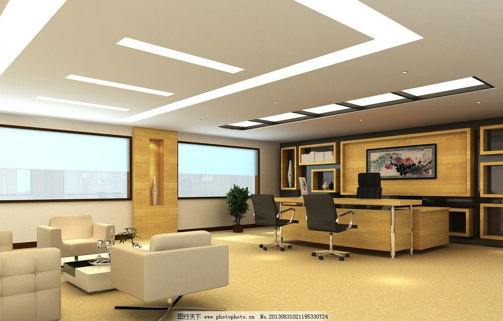 办公室效果图 办公桌 沙发 茶几 室内空间 办公室设计