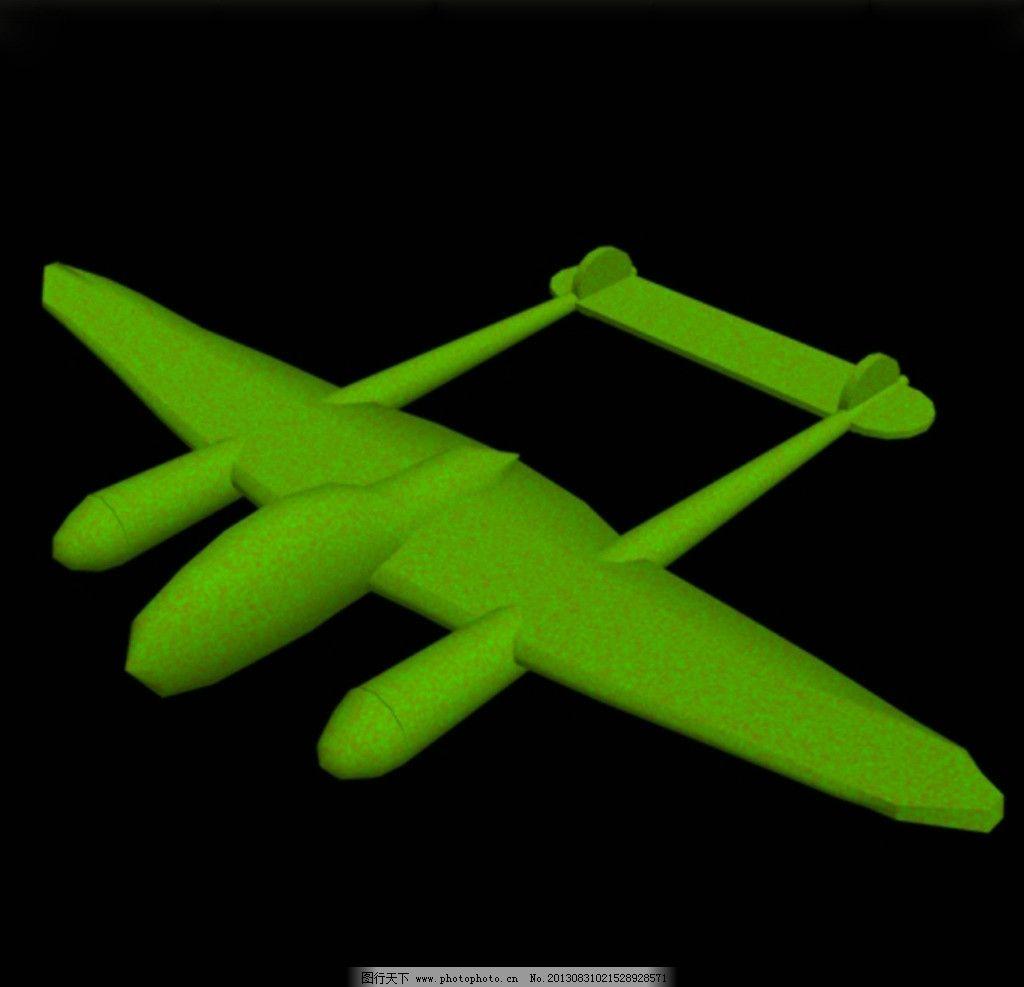 3d飞机 3d飞机建模 3ds max 建模 飞机模型 其他模型 3d设计模型 源