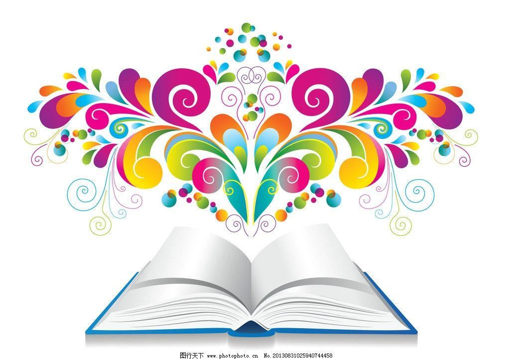花纹花卉书本 彩色花纹 手绘 五彩花纹花卉 书本 课本 矢量 eps 学习