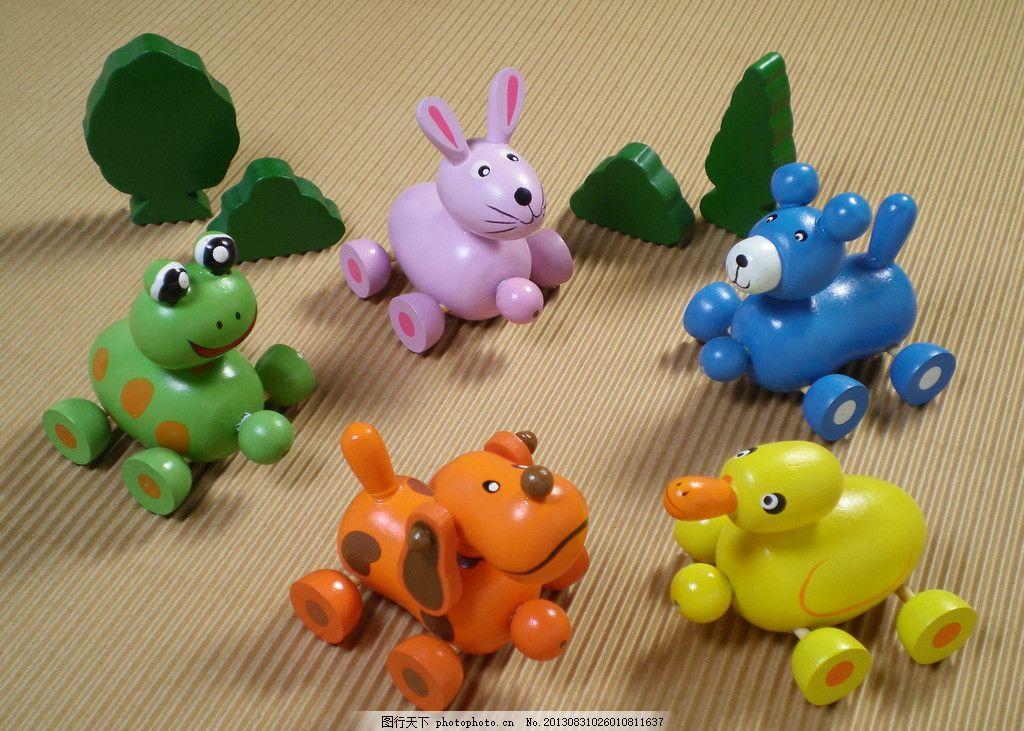 木制玩具 小动物 动物小车 轮子 小青蛙 小黄鸭 小狗 小兔子 儿童乐园