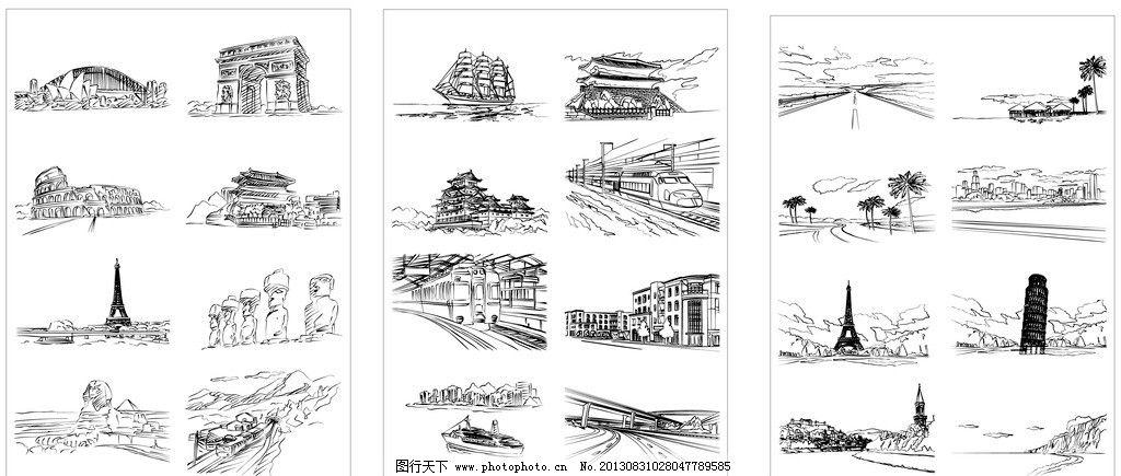 世界知名建筑物 世界著名建筑物 手绘建筑物 长城 埃菲尔铁塔 自由