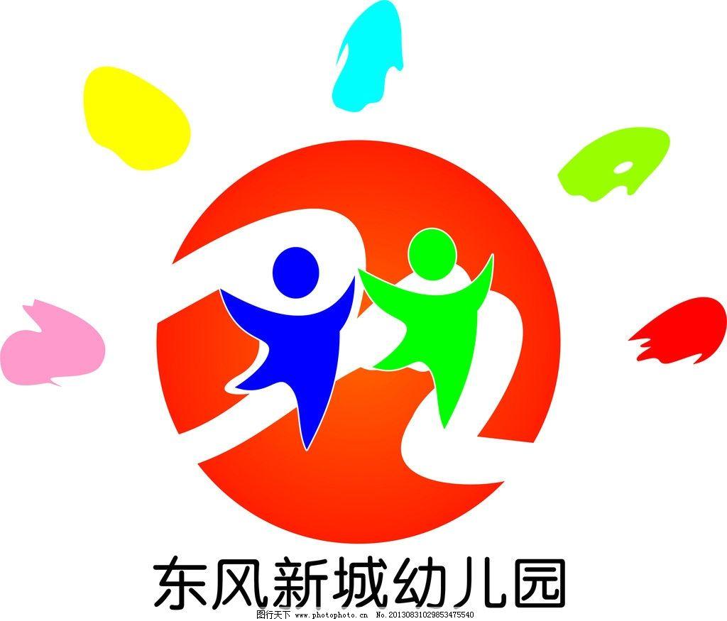 东方金子塔幼儿园logo