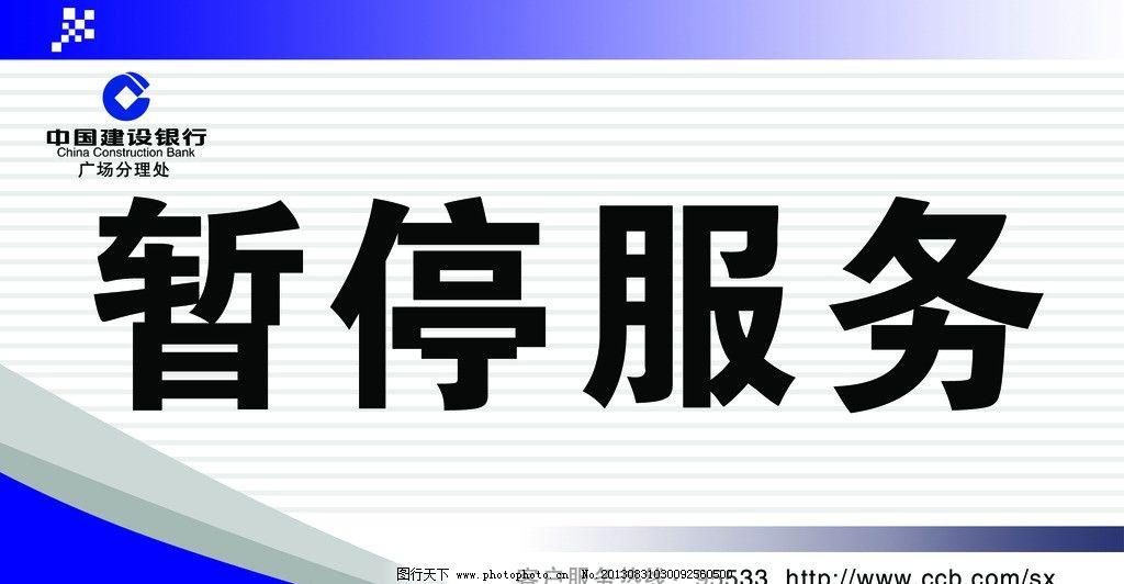 台签模板 海报设计 广告设计模板 源文件 300dpi psd