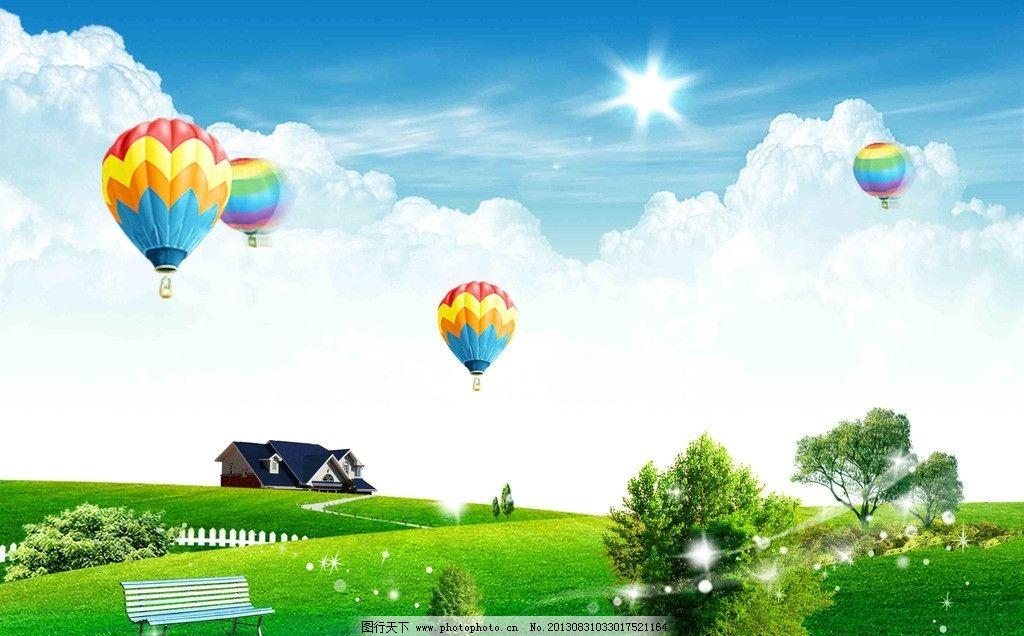 蓝天白云草地 绿色 绿地 草坪 绿草 树木 绿树 森林 空旷 田野 天空