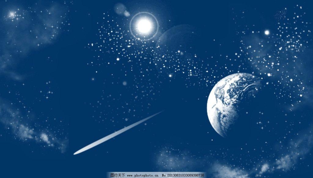 星空 美丽星空 地球 星星 夜空繁星 流星 星河 psd分层素材 源文件 72图片