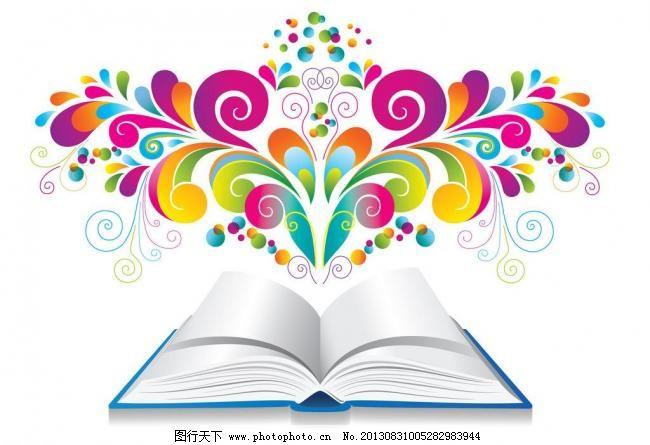 书本 课本 矢量 eps 学习用品 生活百科 矢量图 花纹花边图片