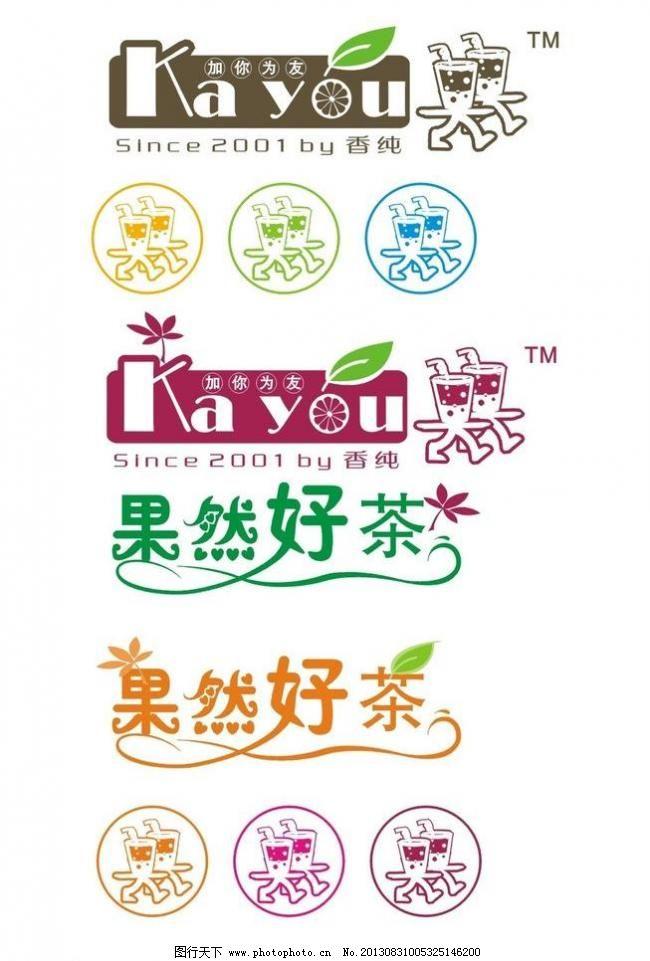 标志 珍珠奶茶/珍珠奶茶店标志图片