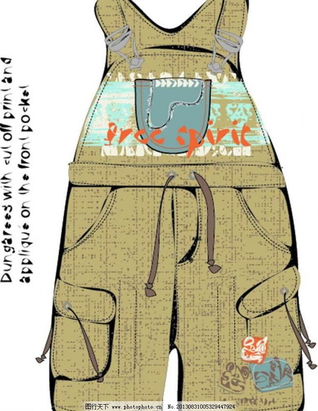 背带裤图片