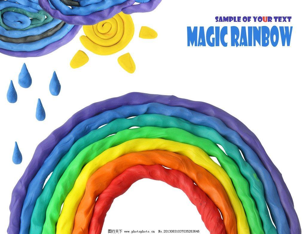橡皮泥 彩泥 软陶泥 涂鸭 太阳 雨滴 卡通 儿童 玩具 拼图 生活素材