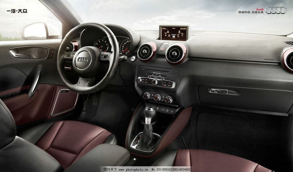 驾驶室 汽车内饰 方向盘 奥迪 两厢轿车 白色奥迪 以小见大 一汽奥迪