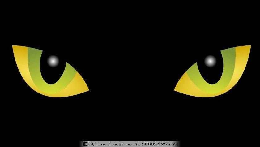 猫眼动画flash