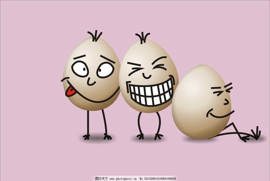 卡通鸡蛋 鸡蛋 可爱的鸡蛋 搞笑鸡蛋 表情鸡蛋 古怪搞笑鸡蛋 调皮的