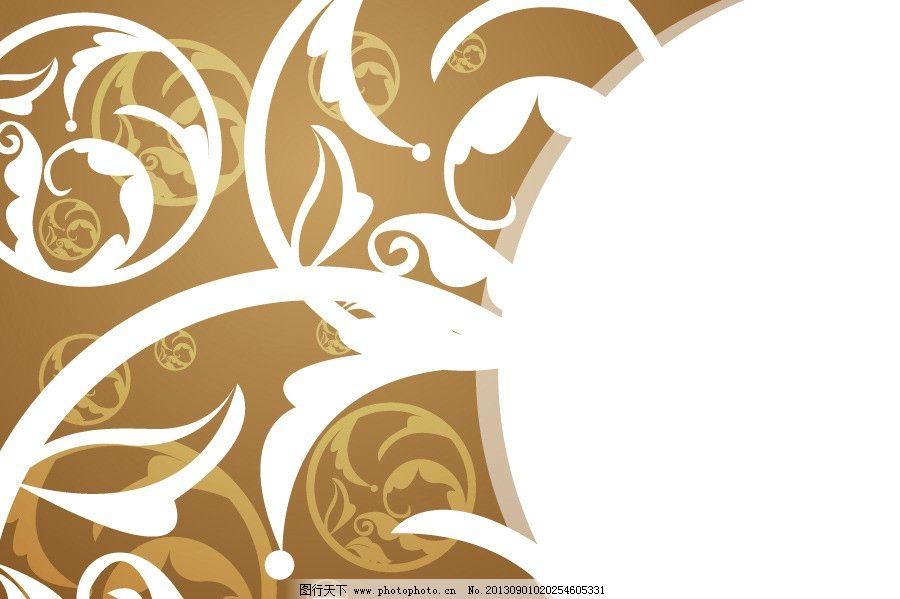 底纹边框 时尚花边 花纹背景 动感线条 底纹背景 简单花纹 欧式