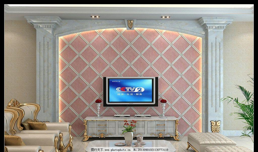 玉石背景效果图 室内 白玉 紫玉 玉石 背景墙 电视背景 客厅效果图 3d