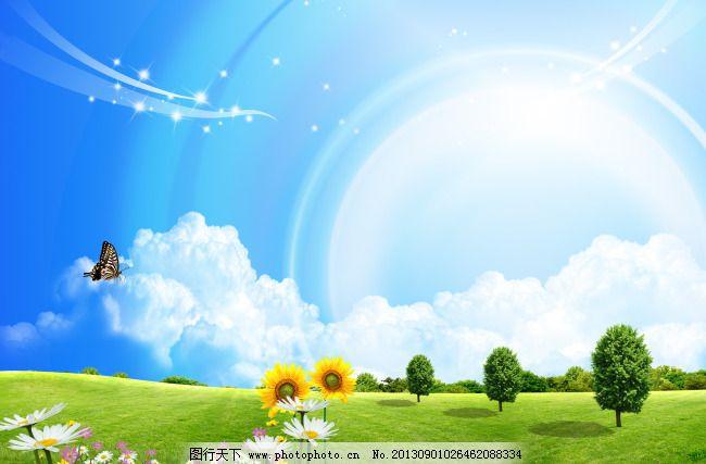 蓝天绿地 蓝天绿地免费下载 白云 图片素材 风景生活旅游餐饮