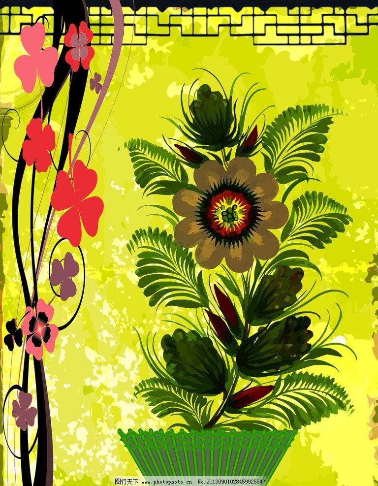 花朵装饰画图片_无框画