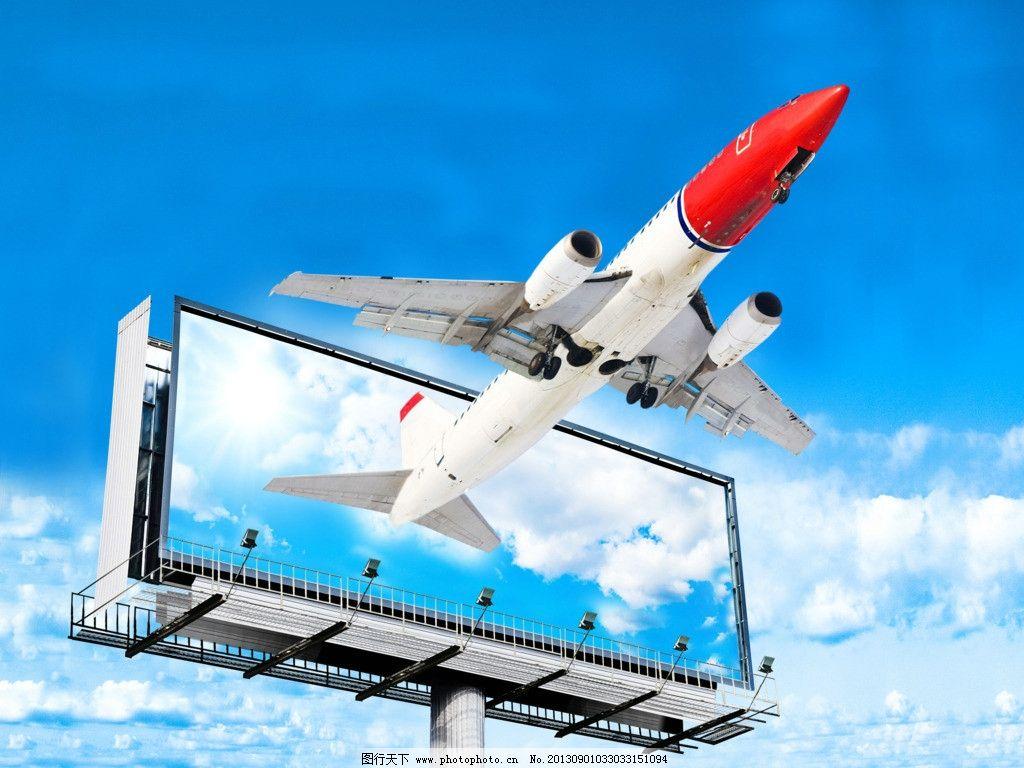 飞机多少钱一架