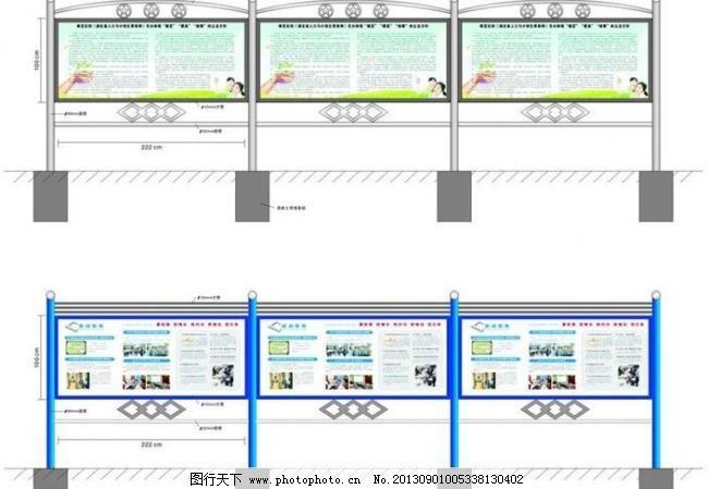 不锈钢宣传栏 不锈钢宣传栏图片免费下载 广告设计 展板 宣传栏施工图