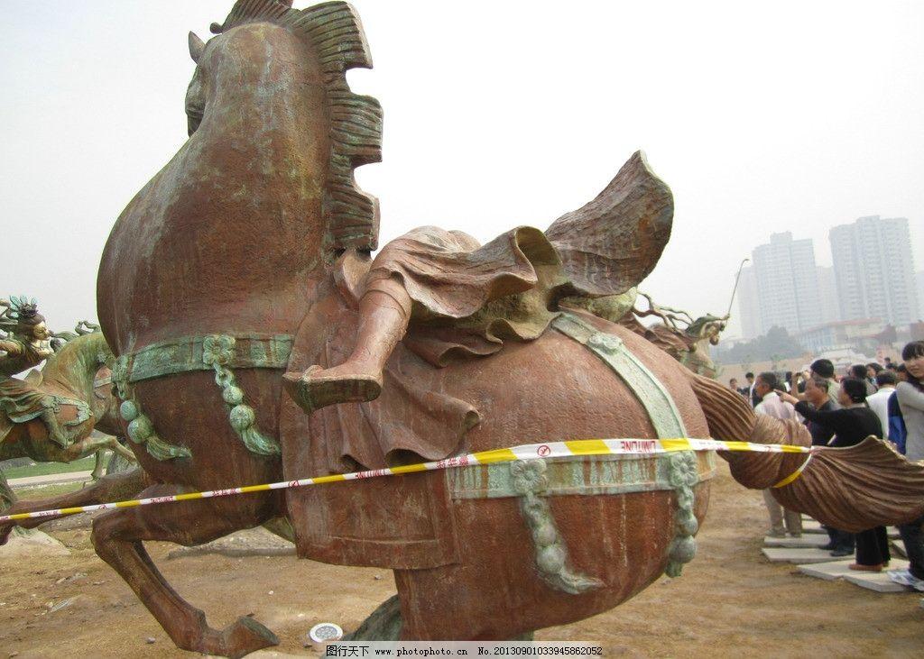 西安 大明宫 大明宫国家遗址公园 唐代 雕塑 古代 古代雕塑 马 骑士
