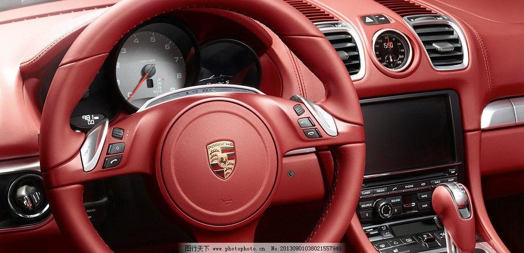 真皮方向盘 方向盘 红色方向盘 保时捷方向盘 内饰设计 豪华内饰