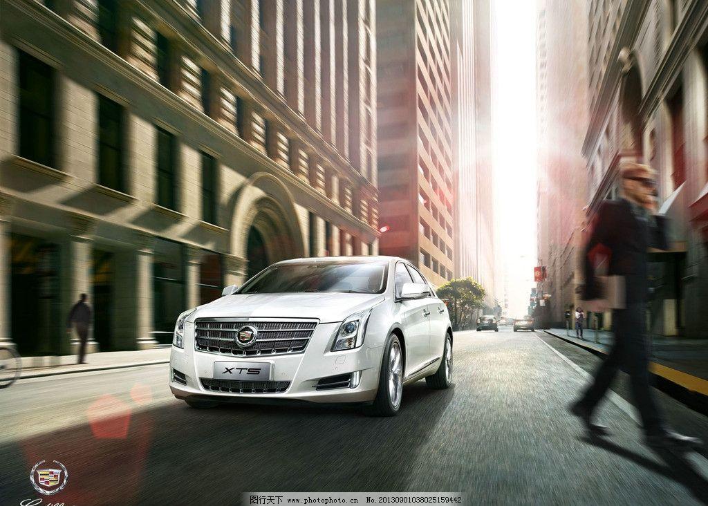 豪华xts 白色凯迪拉克 凯迪拉克轿跑 汽车壁纸 高清壁纸 凯迪拉克标志