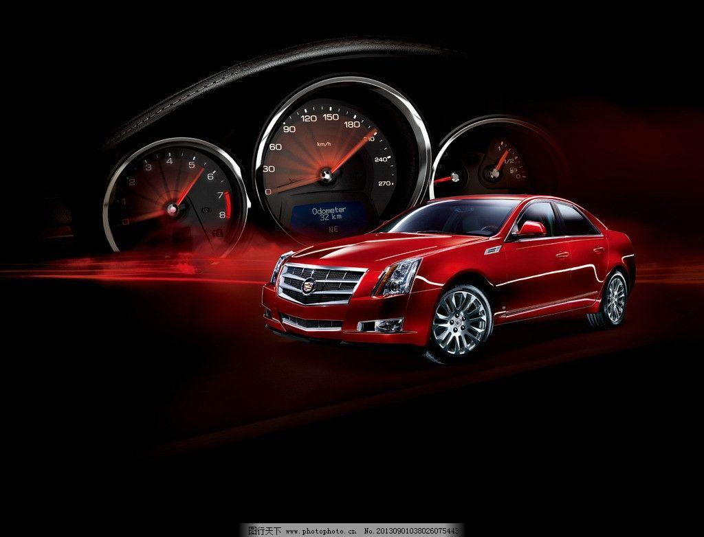 豪华cts 红色凯迪拉克 凯迪拉克轿跑 汽车壁纸 高清壁纸 凯迪拉克标志