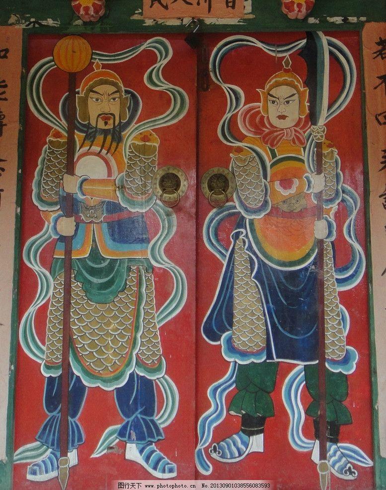 门神 摄影 人物 线描 道教 传统文化 文化艺术 72dpi jpg