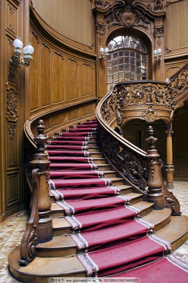 別墅內景 地毯 臺階 階梯 扶手 雕塑 木雕 室內攝影 建筑園林