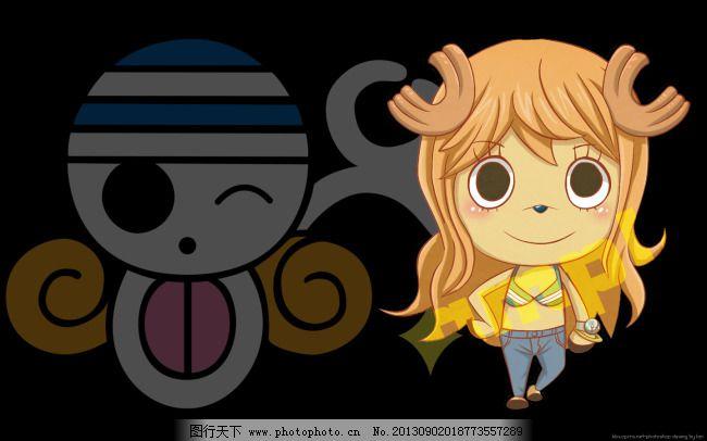 海贼王免费下载 海贼王 卡通 可爱 海贼王 娜美 可爱 卡通 图片素材
