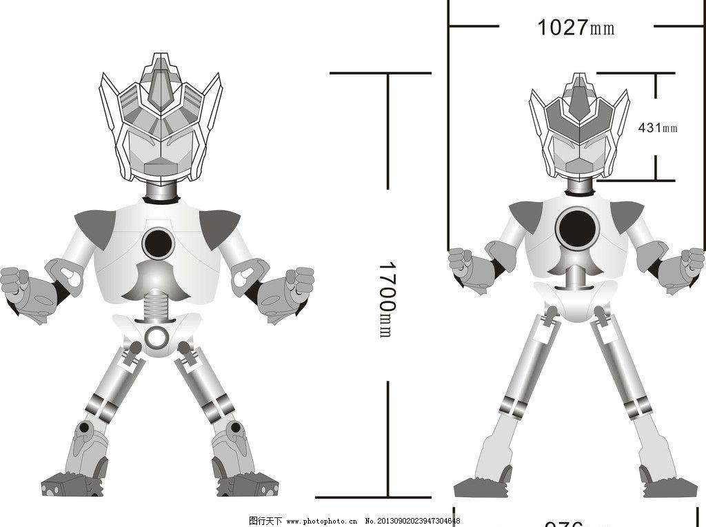 机器人 卡通机器人 卡通人物 卡通吉祥物 变形精钢 其他人物 矢量人物