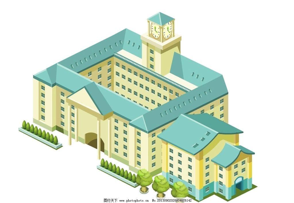 手绘建筑 卡通 大楼 学校 矢量 城市建筑 建筑家居