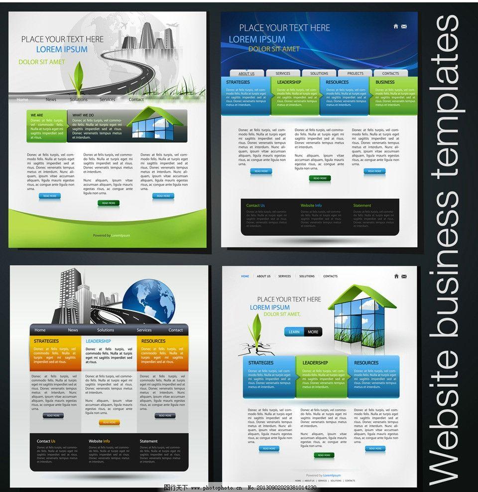 排版 网页 科技 简洁风格 海报 展架 易拉宝 画册设计 广告设计 矢量
