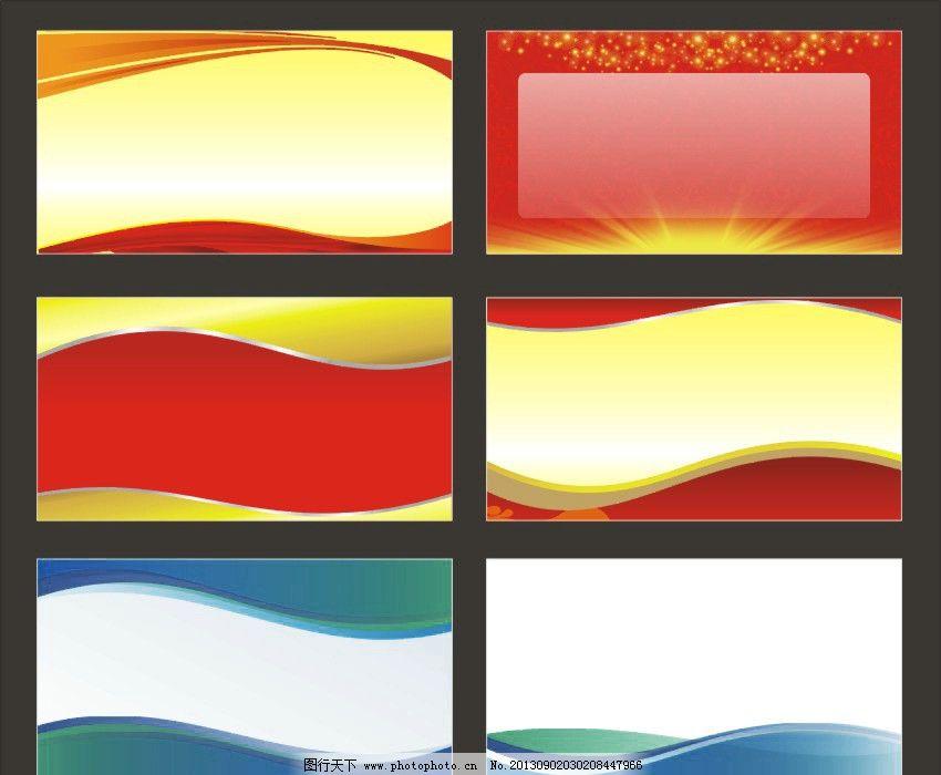 橱窗展板 展板设计 展板模板 宣传栏 单位展板 学校展板 背景 底纹