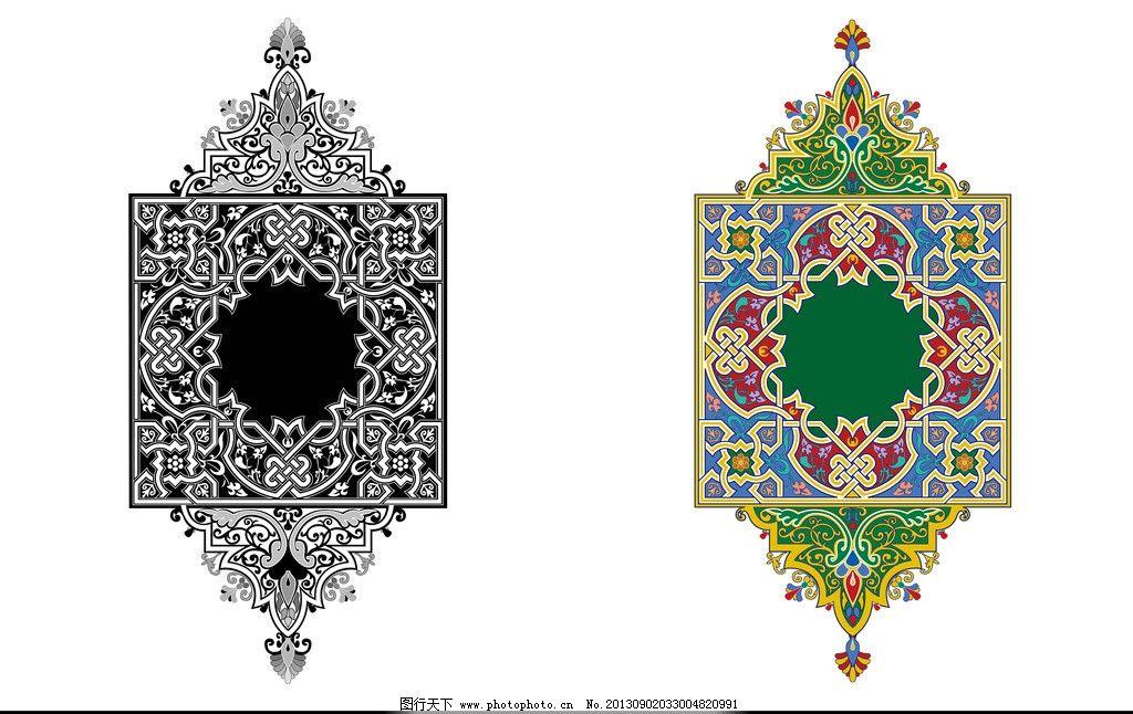 阿拉伯文字纹样 抽象几何纹样 伊斯兰 阿拉伯 底纹背景 花纹花边 古典