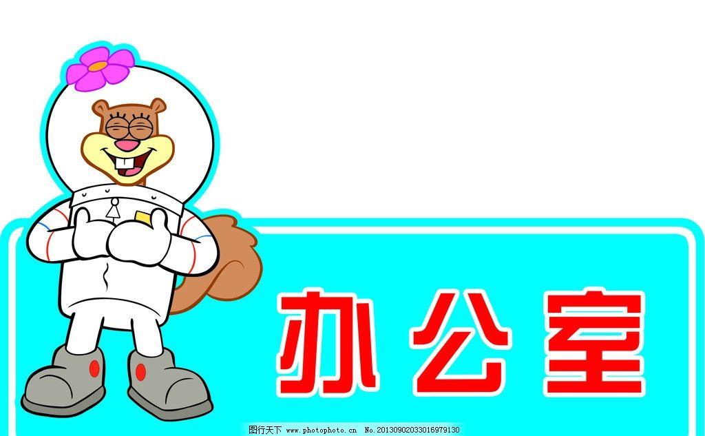 幼儿城堡卡通简笔画_幼儿999