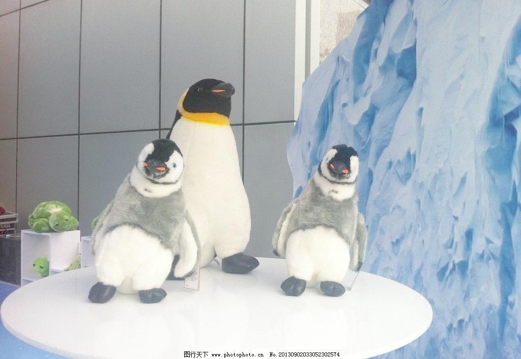 玩具企鹅图片免费下载 72DPI JPG 冰山 可爱 木质 企鹅 摄影 生活百科 生活素材 台子 玩具企鹅图片素材下载 玩具企鹅 企鹅 台子 木质 冰山 可爱 生活素材 生活百科 摄影 72dpi jpg psd源文件 其他psd素材