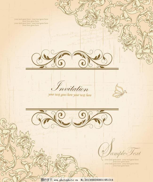 欧式花纹背景 花纹花卉邀请卡 手绘花卉 花卉 卡通背景 花边 名片
